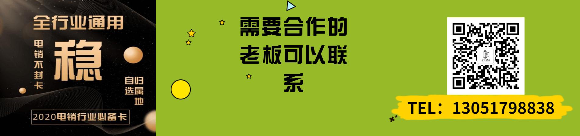 http://www.dianxiaow.com/data/upload/202008/20200810151306_790.jpg